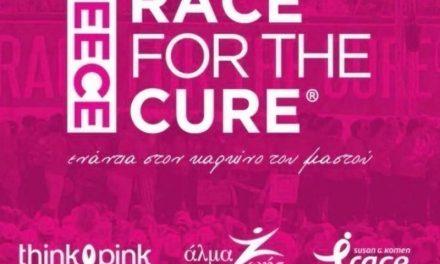 Digital Race for the Cure 2020, cel mai mare eveniment de strângere de fonduri în scop oncologic pentru femei